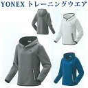 Yonex 38051