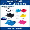 Yonex 40036 new00