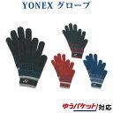 Yonex 46026