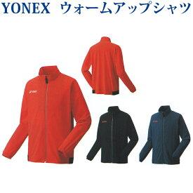ヨネックス ウォームアップシャツ(フィットスタイル) 50077 メンズ 2019SS バドミントン テニス ゆうパケット(メール便)対応