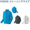 Yonex 51023