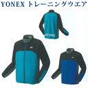 Yonex 51024