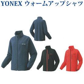 ヨネックス ウォームアップシャツ(フィットスタイル) 57046 レディース 2019S バドミントン テニス ソフトテニス