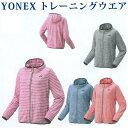Yonex 58082