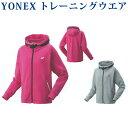 Yonex 58085