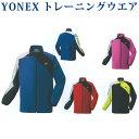 Yonex 70063