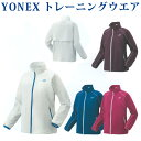 Yonex 78052