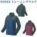 Yonex 78053