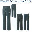 Yonex 88052