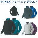 Yonex 90050