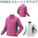 Yonex 98048