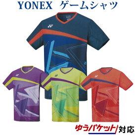 ヨネックス ゲームシャツ(フィットスタイル) 10334 メンズ 2020SS バドミントン テニス ゆうパケット(メール便)対応