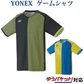 ヨネックス ゲームシャツ(フィットスタイル) 10338 メンズ 2020AW バドミントン テニス ソフトテニス ゆうパケット(メール便)対応