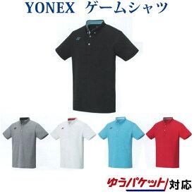 ヨネックス ゲームシャツ(フィットスタイル) 10342 メンズ ユニセックス 2020SS バドミントン テニス ソフトテニス ゆうパケット(メール便)対応