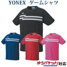 ヨネックス ゲームシャツ(フィットスタイル) 10353 メンズ 2020SS バドミントン テニス ゆうパケット(メール便)対応