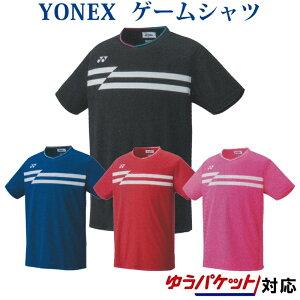 ヨネックス ゲームシャツ(フィットスタイル) 10353 メンズ 2020SS バドミントン テニス ゆうパケット(メール便)対応 返品・交換不可 クリアランス