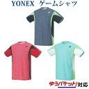 Yonex 10356