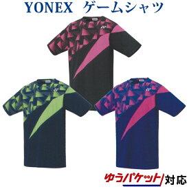 ヨネックス ゲームシャツ 10358 メンズ ユニセックス 2020SS バドミントン テニス ゆうパケット(メール便)対応