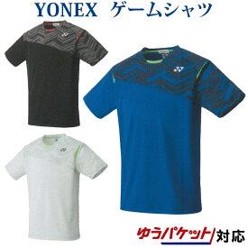 ヨネックス ゲームシャツ(フィットスタイル) 10366 ユニセックス 2020SS バドミントン テニス ソフトテニス ゆうパケット(メール便)対応