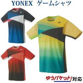 ヨネックス ゲームシャツ(フィットスタイル) 10367 ユニセックス 2020SS バドミントン テニス ソフトテニス ゆうパケット(メール便)対応