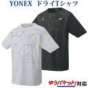Yonex 16436