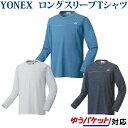 Yonex 16468