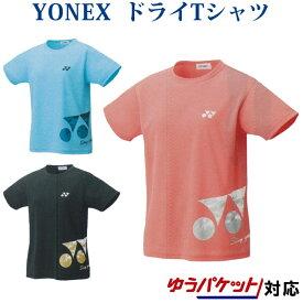 ヨネックス ドライTシャツ 16481Y レディース 2020AW バドミントン テニス ソフトテニス ゆうパケット(メール便)対応