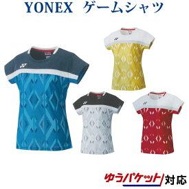 ヨネックス ゲームシャツ 20528 レディース 2020AW バドミントン テニス ソフトテニス ゆうパケット(メール便)対応