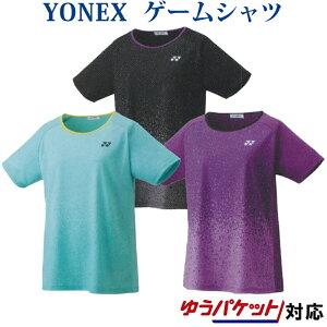 ヨネックス ゲームシャツ 20606 レディース 2021SS バドミントン テニス ソフトテニス ゆうパケット(メール便)対応