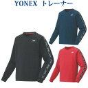 ヨネックス トレーナー 30062 メンズ 2020SS バドミントン テニス ソフトテニス