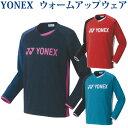 ヨネックス ライトトレーナー(フィットスタイル) 31039 ユニセックス 2020AW バドミントン テニス ソフトテニス ゆう…
