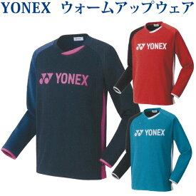 ヨネックス ライトトレーナー(フィットスタイル) 31039 ユニセックス 2020AW バドミントン テニス ソフトテニス ゆうパケット(メール便)対応