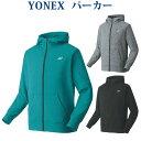 ヨネックス パーカー(フィットスタイル) 51030 ユニセックス 2020AW バドミントン テニス ソフトテニス