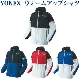 ヨネックス 裏地付ウォームアップシャツ(フィットスタイル) 52006 メンズ ユニセックス 2020SS バドミントン テニス ソフトテニス