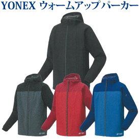 ヨネックス ウォームアップパーカー(フィットスタイル) 52007 メンズ ユニセックス 2020SS バドミントン テニス ソフトテニス