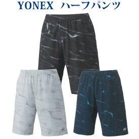 ヨネックス ハーフパンツ 60096 メンズ ユニセックス 2020SS バドミントン テニス ソフトテニス ゆうパケット(メール便)対応