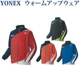 ヨネックス 裏地付ウィンドウォーマーシャツ 70073 ユニセックス 2020AW バドミントン テニス ソフトテニス