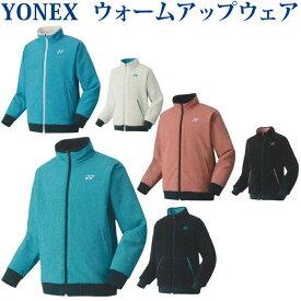 ヨネックス ボアリバーシブルジャケット 90059 ユニセックス 2020AW バドミントン テニス ソフトテニス