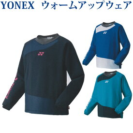 ヨネックス 中綿Vブレーカー(フィットスタイル) 90064 ユニセックス 2020AW バドミントン テニス ソフトテニス