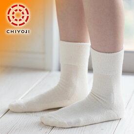 冷えとり シルクおやすみソックス silk シルク 冷え取り 靴下