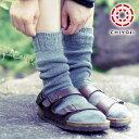 冷えとり重ね履き ウール100% ふんわり柔らかな肌触り 足元暖かゆったりした履き心地 冷えとり 冷え取り靴下 ウール …