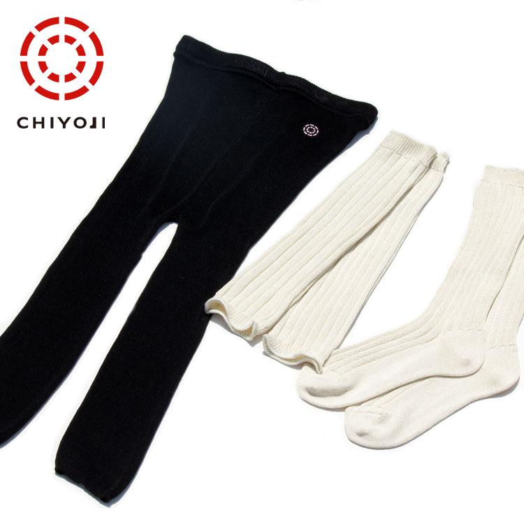 【送料無料】上質絹紡糸使用シルク100% 3種福袋/ レギンス + レッグウォーマー + リブソックス / レディース
