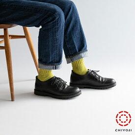 足首ゆったり マーブル編みソックス 2足組[24-26cm]ユニセックス 17色 靴下 おしゃれ 千代治 くつ下 日本製 【ネコポス送料無料】