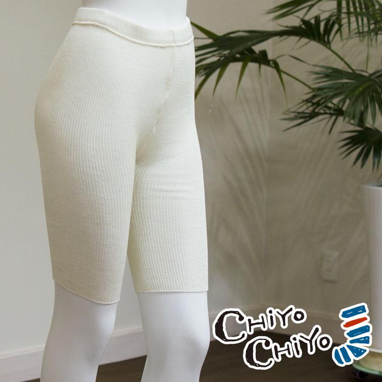【ネコポス送料無料】 上質絹紡糸使用 冷えとり 冷え取り シルク100%パンツ silk