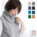 上質 コットン ネックウォーマー ユニセックス全8色 綿 自社生産 日本製【ネコポス 送料無料】