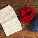 【ネコポス送料無料】ウール100% ケーブル編みネックウォーマー 冷えとり 冷え取り/ウール/ホールガーメント/ケーブル編み/無縫製/スヌード/ニット帽/日本製