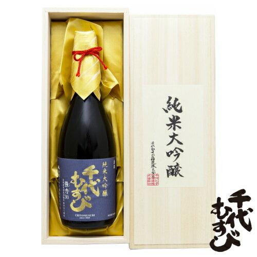 【送料無料】千代むすび酒造 純米大吟醸 強力30 720ml(桐箱入)