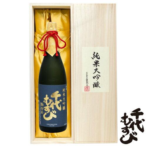 【送料無料】千代むすび酒造 純米大吟醸 強力30 1.8L(桐箱入)