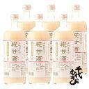 【特別送料無料】千代むすび 糀甘酒プレーン785g 6本セット