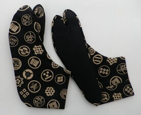 【25.0cm〜】武家家紋(黒地) 4枚コハゼ 柄足袋 男性 メンズ 家紋 和柄 日本製 手づくり